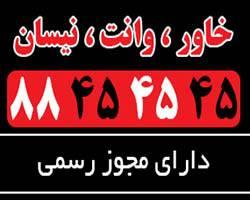 اتوبار باربری تهران شریعتی میرداماد